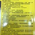 3232 COMBAT 威滅滅蟻隊 12入 189  20120807 05