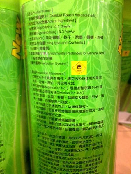 66933 Combat Insecticide 威滅全效型殺蟲劑 500毫升x3 天然草本香 299 06