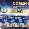 74348 COMBAT 威滅液體電蚊香補充液45毫升 長效除蚊90天 4入 399 20120807 02