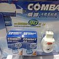 74349 Combat Insecticide 威滅液體電蚊香組 加溫器 & 45毫升補充液x2 90天 4-5坪 319 02