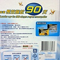74349 COMBAT 威滅 液體電蚊香組 加溫器+45ML補充液x2 319 20120807 03