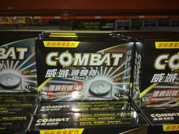 Combat 威滅滅蟑隊 餌盒 12入 259