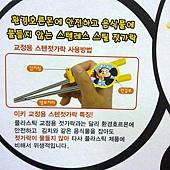 588806 DISNEY 迪士尼 兒童餐具五件組 不含雙酚A(PPA) 649.11