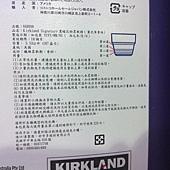 668916 Kirkland Signature 薰衣草香味衣物柔軟精 5.53公升 220蓋次 369 03