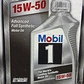 2839 Mobil-1 15W50 SM Full SYN 美國原裝進口 Mobil-1 15W50 全合成機油 946毫升x6 1379 02
