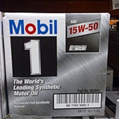 2839 Mobil-1 15W50 SM Full SYN 美國原裝進口 Mobil-1 15W50 全合成機油 946毫升x6 1379 03