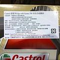 91237 Castro Full Syntec SN Oil 嘉實多 5W50 全合成機油 946毫升x6 1049 03
