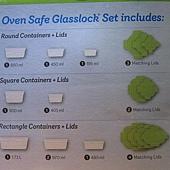 564411 Glasslock 玻璃保鮮合組 含蓋共18件 韓國製 999 02