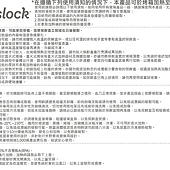 564411 Glasslock 玻璃保鮮合組 含蓋共18件 韓國製 999 04