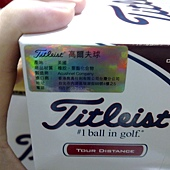 557938 Titleist Tour Disttance Double Dozen Golf Ball 進口高爾夫球 24入 949 03