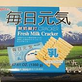72950 Kenji 每日元氣鮮奶蘇打 54袋x25公克 1350克 285 02