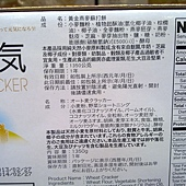 55871 Kenji 每日元氣黃金燕麥 54袋x25公克 1350克 285 03