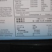 72950 Kenji 每日元氣鮮奶蘇打 54袋x25公克 1350克 285 10