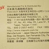72950 Kenji 每日元氣鮮奶蘇打 54袋x25公克 1350克 285 11