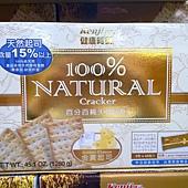 81989 Kenji 健康時刻金黃起司餅乾  45包 1280克 285 02