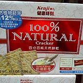 81990  Kenji 健康時刻奶油胚芽餅乾  45包 1280克 285 02