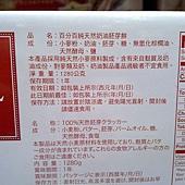 81990  Kenji 健康時刻奶油胚芽餅乾  45包 1280克 285 03