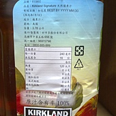 61802 Kirkland Signature 鮮榨蘋果汁飲料 3.78公升x2 原汁含有率100% 465 03