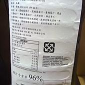827381 Kirkland Signature 蔓越莓覆盆子綜合果汁飲料 2.84公升x2 原汁含有率94% 329 03