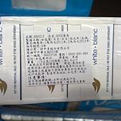 660212 Dove White Bar Soap  進口1-4乳霜香皂 113公克(4.oz)x16入 美國產 555 03