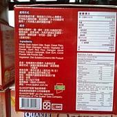 77914 桂格大納言美味紅大豆燕麥片 每盒約1公斤(62.5公克x16包)  $259 04