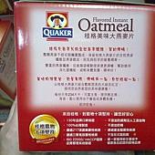 77914 桂格大納言美味紅大豆燕麥片 每盒約1公斤(62.5公克x16包)  $259 03