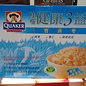 78017 桂格健康三益三寶燕麥 每盒3公斤裝(1公斤x3) $249 02