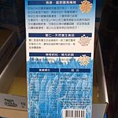 78017 桂格健康三益三寶燕麥 每盒3公斤裝(1公斤x3) $249 03