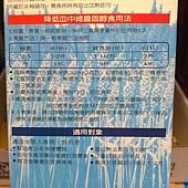 78017 桂格健康三益三寶燕麥 每盒3公斤裝(1公斤x3) $249 05