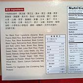 84592 桂格黑十穀(減糖配方) 每盒約1.9公斤(38公克x50包) $299 03