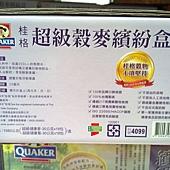 96551 桂格超級穀麥繽紛盒(健康莓、健康麥) 每盒約1.1公斤(30公克x36包) $275 03