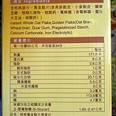 98128 桂格黃金麩片燕麥片 每盒1.7公斤 $225 04