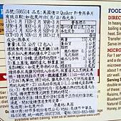 596514 桂格即時(1-minute)燕麥片  4.52公斤   318 03