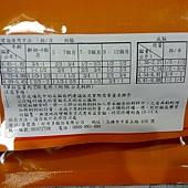 512086 Kirkland  Signature 鮭魚何干薯口味貓飼料  8.16公斤 699 05