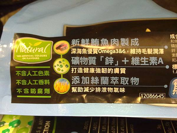 57056 Supercoat 斯博康成貓鮭魚鮪魚毛髮潤澤貓糧 澳洲進口 8公斤 899 03