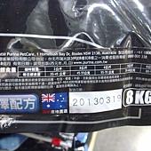 57056 Supercoat 斯博康成貓鮭魚鮪魚毛髮潤澤貓糧 澳洲進口 8公斤 899 04