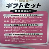 95452 Mon Peiti 貓倍麗 三種口味貓罐頭 80克x24罐 499 03