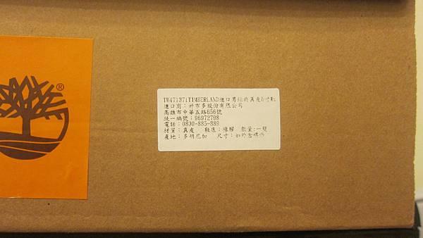 471371 Timberland 男 黃靴 10061 6 3889 01