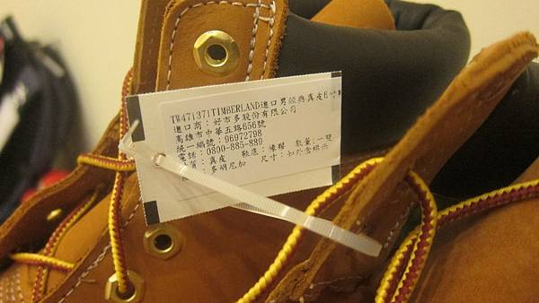 471371 Timberland 男 黃靴 10061 6 3889 02