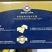 91802 西雅圖藍山綜合濾掛咖啡隨手包 50包x8克 639 20130613 06