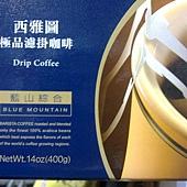 91802 西雅圖藍山綜合濾掛咖啡隨手包 50包x8克 639 20130613 05