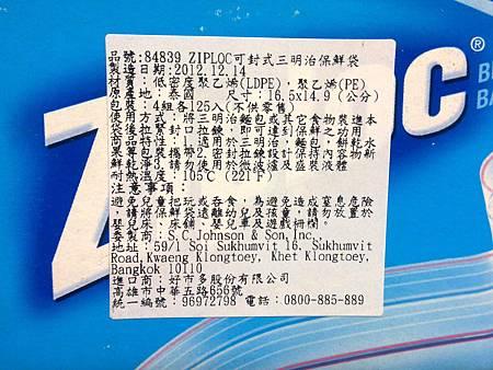 84839 ZIPLOC 密保諾 三明治保鮮袋 500入(125x4) 16.5x14.9公分 329 20130628 06.jpg