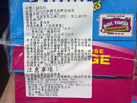 443562 ZIPLOC 密保諾 拉鍊式保鮮夾鏈袋 80小袋+60大袋(140) 399 20130628 05.jpg