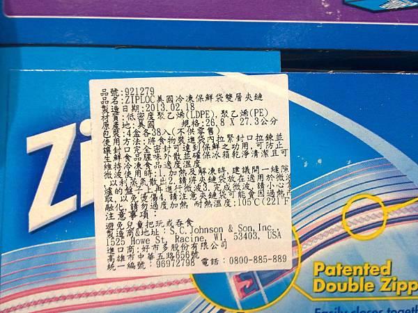 921279 ZIPLOC 密保諾  美國冷凍保鮮袋雙層夾鏈 38x4盒 439 20120807 03.jpg