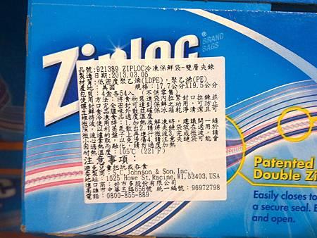 921389 ZIPLOC 冷凍保鮮袋 雙層夾鍊 每小盒54入x4 盒 379 03.jpg