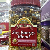 487561 Anns Soy Blend 大豆堅果綜合罐 1.02公斤 美國產 299 02.jpg
