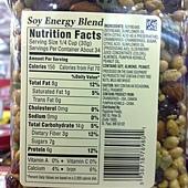 487561 Anns Soy Blend 大豆堅果綜合罐 1.02公斤 美國產 299 04.jpg