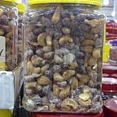 520291 Anns Honey Roasted Nut 烘焙蜂蜜綜合堅果 1.07公斤 美國產 549 03.jpg