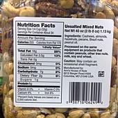 624442 Anns Unsalted Mixed Nuts 無調味綜合堅果 1.13公斤 美國產 559 04.jpg