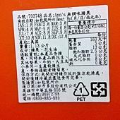 703748 Anns Unsalted Cashew 無調味腰果 1.13公斤 美國產 599 06.jpg